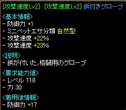 速度て3 11.11