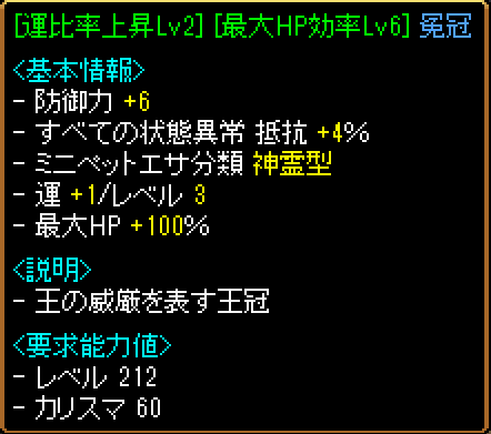 HP100!!.png