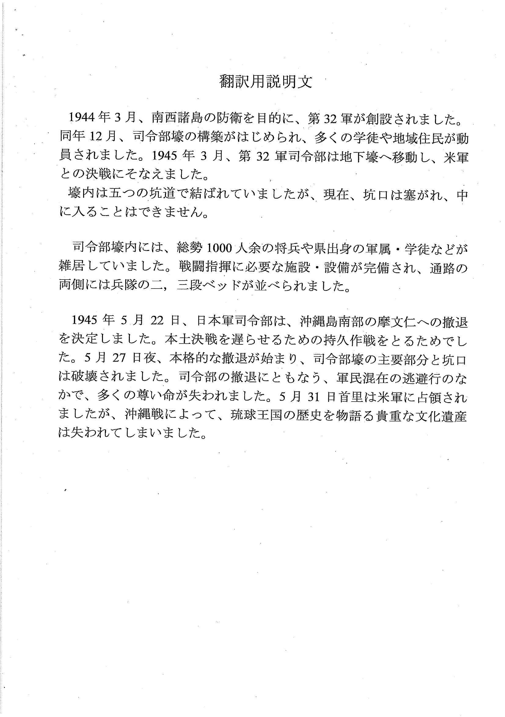 setumeibun_kensyusei-2.jpg