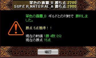 RedStone 11.04.10[06]