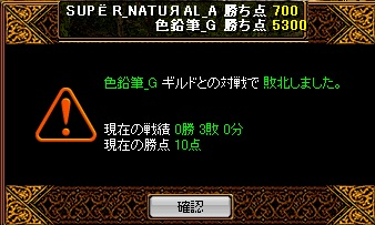 RedStone 11.03.31[00]