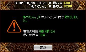 RedStone 11.04.02[00]