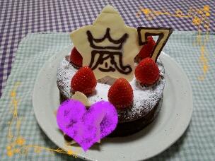 iphone_20120130125911.jpg
