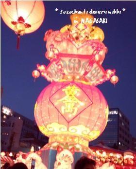 nagasaki5.jpg