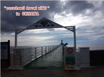 okinawa15.jpg