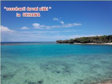 okinawa39.jpg