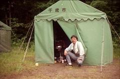支笏湖キャンプ