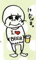 suzuken10