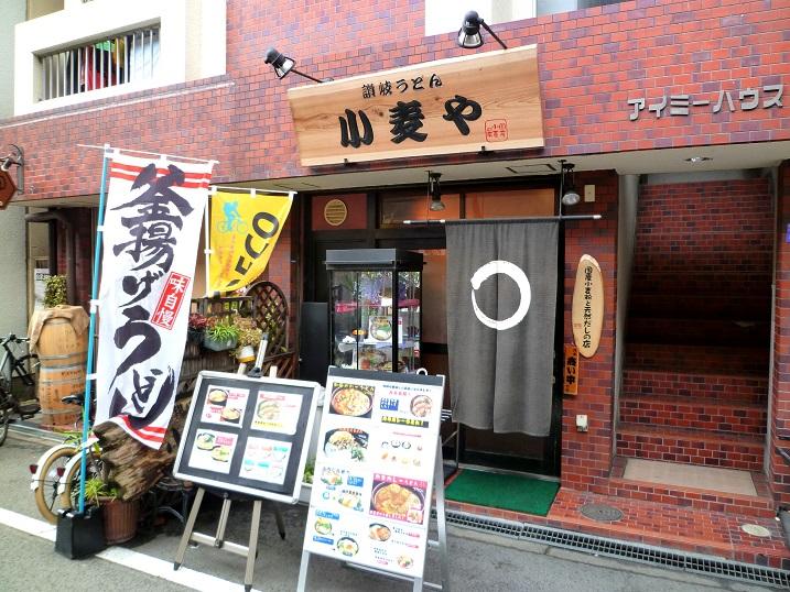 小麦や店1