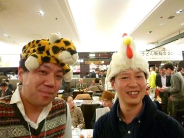 大河さん&雅次郎さん