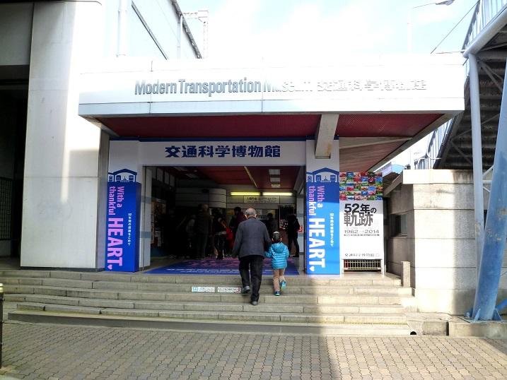 交通博物館19