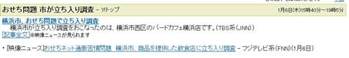 11-01-06-1.jpg