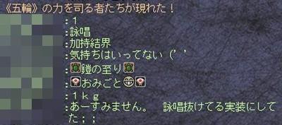 無題0505-1