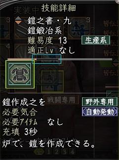 Nol10050900-1.jpg