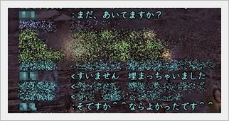 Nol10052500-1.jpg