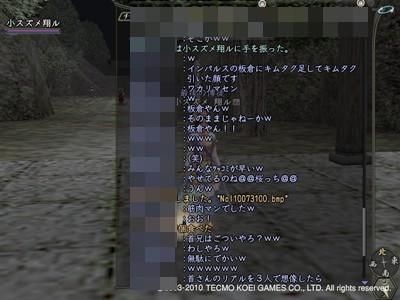 Nol10073101-2.jpg