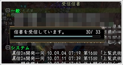 Nol10092101.jpg
