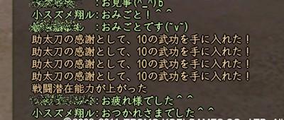 Nol11030201-1.jpg