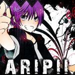 aripi