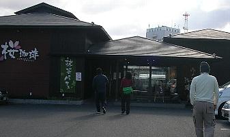 120218-F04.jpg