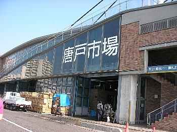 fa111008-04.jpg