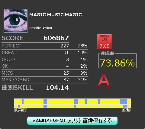 magic music magic EXTG
