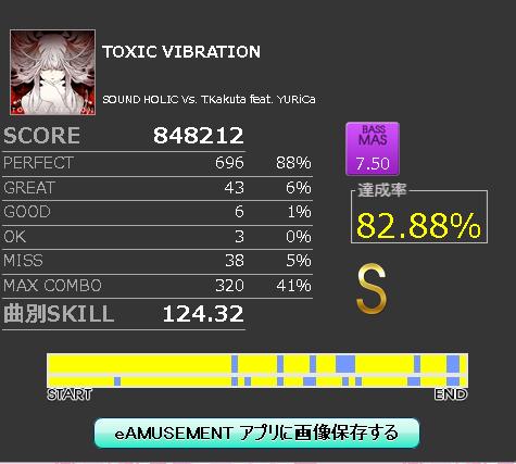 toxic vibration MASG