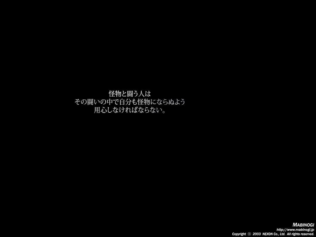 mabinogi_2014_09_15_002.jpg