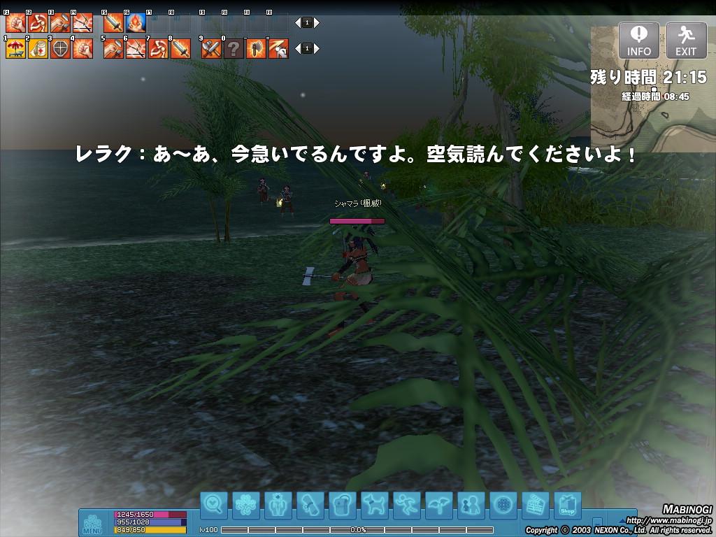 mabinogi_2014_10_20_006.jpg