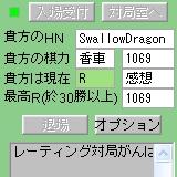 2011y04m28d_214258546.jpg