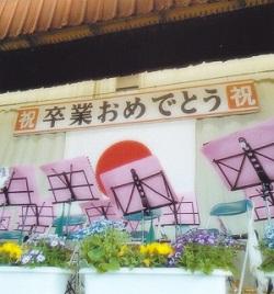 2013小俣卒業~2~