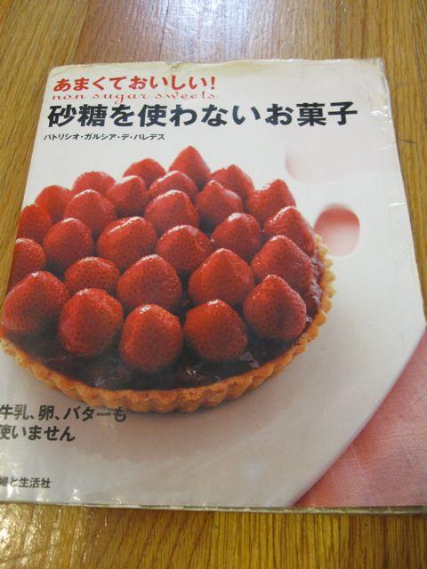 strawberrycake4.jpg