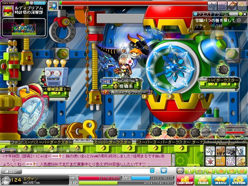 Maple110501_005420.jpg