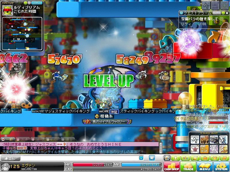 Maple110504_013216.jpg