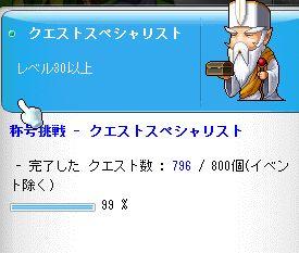 WS000040_20110406163431.jpg
