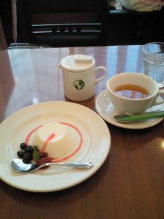 Cafe de Esola (カフェ・ドゥ・エソラ )