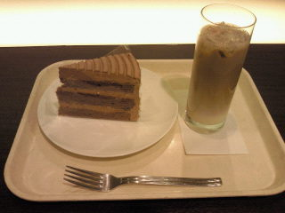ITALIAN TOMATO CAFE Jr.
