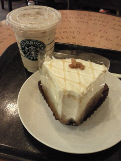 STARBUCKS COFFEE1