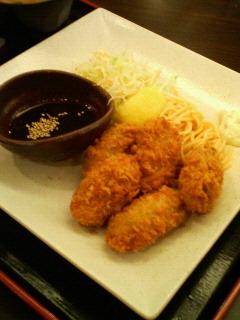 モダン食堂 東京厨房