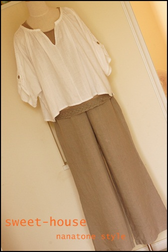 DSC01721 nanatone style