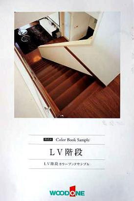 足場 009