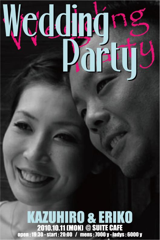 nishio_wedding.jpg