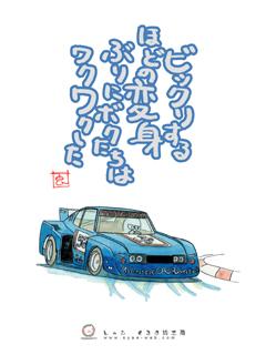 celia-lb-turbo-gr5.jpg
