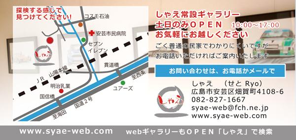 syae-map.jpg
