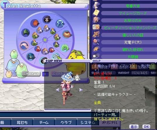 TWCI_2011_5_1_14_16_54.jpg