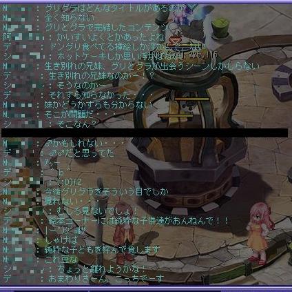 TWCI_2011_5_3_23_42_54.jpg