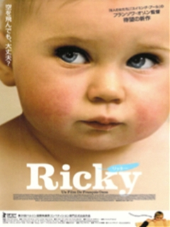 ricky[1]_R