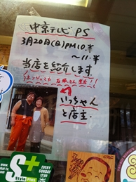 2011130_R.jpg