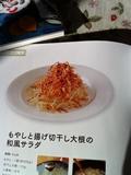 daiko_R.jpg