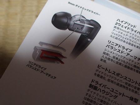 PB020400.jpg